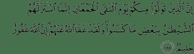 Surat Ali Imran Ayat 155