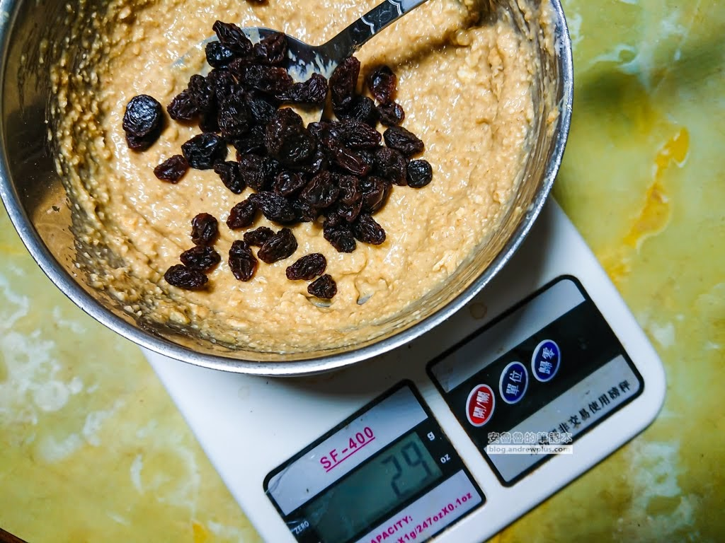 燕麥餅乾食譜,即食燕麥片餅乾材料,燕麥餅乾自製