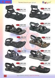 Sandal Sebagai Alat Kesehatan Jasmani