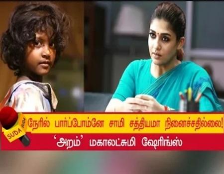 Aramm fame child artist mahalakshmi shares her acting experiences