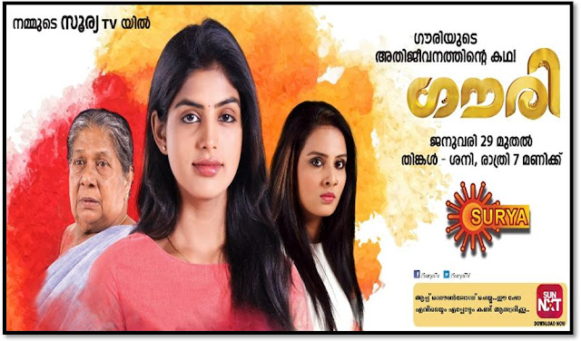 Surya TV launches a fiction series  'GOURI' - a girl who flares like an ember