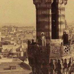 ماذا كان يشترط على المؤذن في مصر
