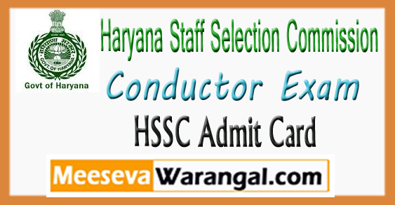 HSSC Conductor Exam Admit Card 2017 Download