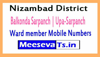 Balkonda Sarpanch | Upa-Sarpanch | Ward member Mobile Numbers List Nizambad District All Mandals in Telangana State