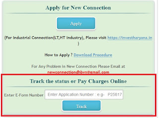 Track DHBVN Application Online