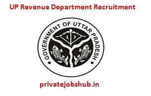 UP Revenue Department Recruitment