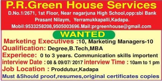 Degree/BTech/MBA Jobs in Kadapa - Jobs in Kadapa - Kadapa Jobs
