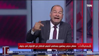 الديهى, عصام حجى, مريض نفسي ويهاجم مصر, مصر,