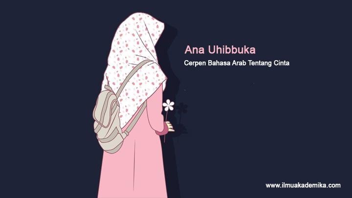 cerita bahasa arab tentang cinta