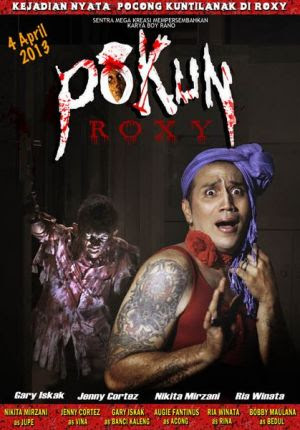 pokun roxy Film