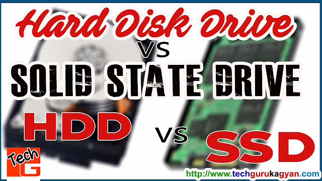 HDD-vs-SSD-Hindi