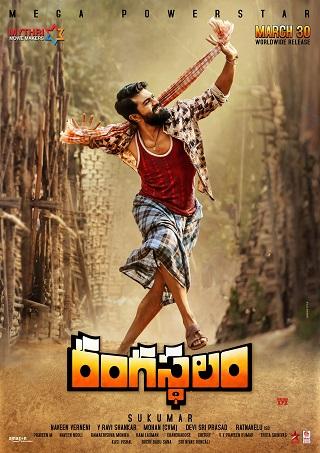 Rangasthalam 2018 Telugu 500MB WEB-DL 480p