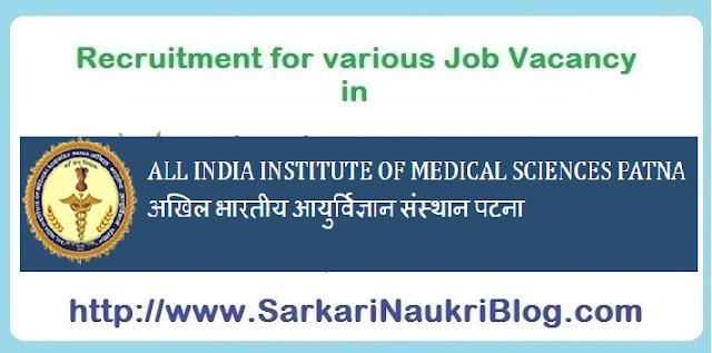 Naukri Vacancy Recruitment in AIIMS Patna