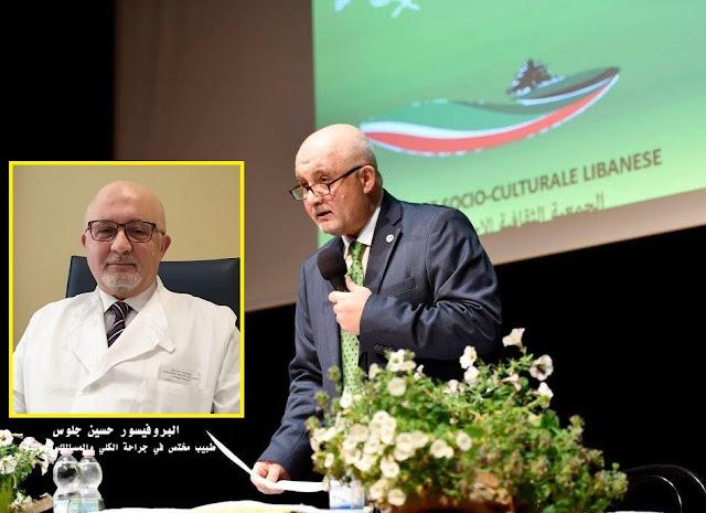 """إيطاليا: طبيب لبناني يفوز في التصفيات الوطنية لرئاسة قسم جراحة الكلي والمسالك البولية بمستشفى """"بافيا"""""""