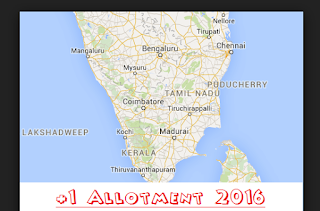 kerala +1 allotment result 2016