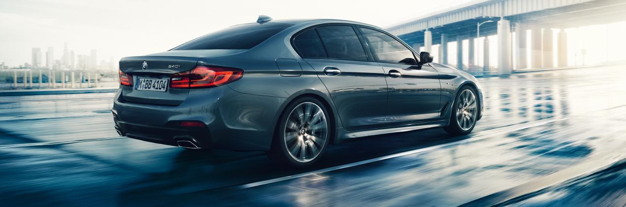 BMW Serie 5 Data Uscita ufficiale, Presentazione e Ultime Notizie