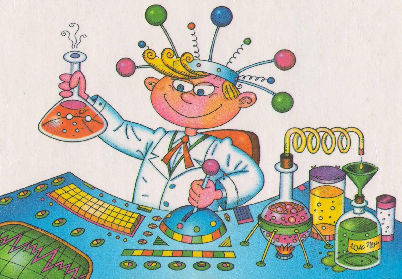 признак по науке картинки веселые фен-шуй считают