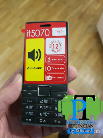 ITEL 5070 PAC FILE PASSWORD REMOVAL WITHOUT BOX 100% TESTED