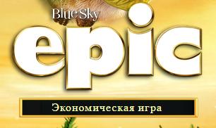 Bluesky-epic.com
