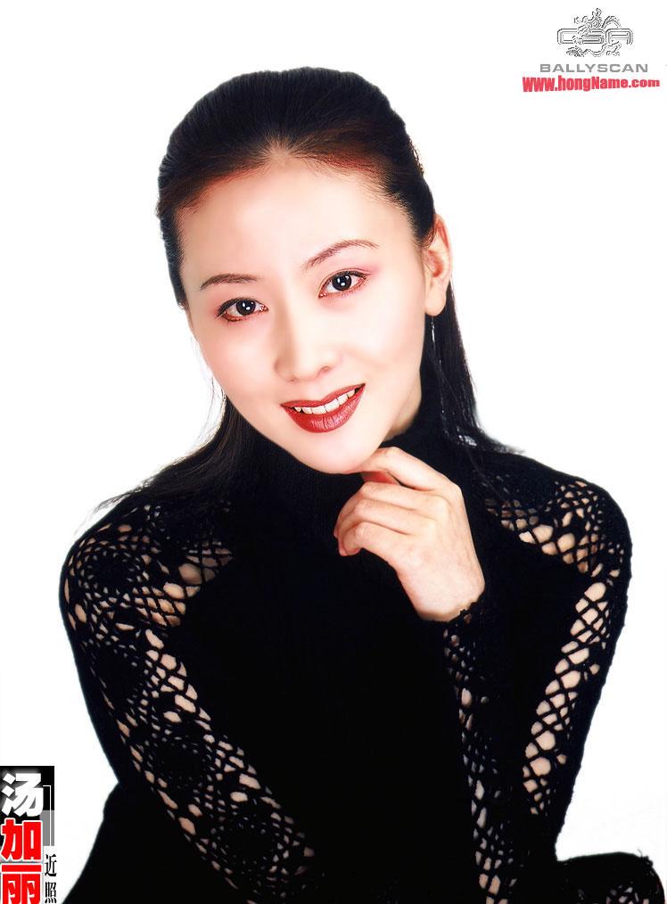 Chinese Famous Nude Model Tang Jia Li  - I Am An Asian Girl-5918