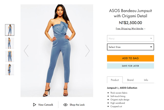 Asos Bandeau Jumpsuit With Origami
