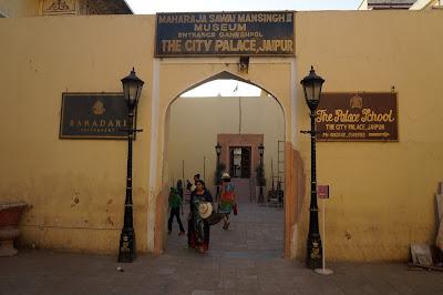 Gerbang masuk city palace, Jaipur