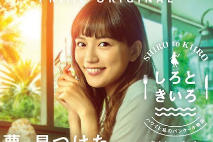 Sinopsis Shiro to Kiiro (2018) - Serial TV Jepang