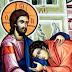ΚΥΡΙΕ ΗΜΩΝ ΙΗΣΟΥ ΧΡΙΣΤΕ ΕΛΕΗΣΟΝ ΗΜΑΣ!!''ΠΡΟΣΟΧΗ ΧΡΙΣΤΙΑΝΟΙ...ΦΕΥΓΕΤΕ ΜΑΚΡΙΑ ΑΠΟ ΚΑΠΟΙΟΝ ΟΤΑΝ ΣΑΣ ΛΕΕΙ...Ποιος γύρισε από τον άλλο κόσμο να μας πει;;;…Δε βαριέσαι…Εδώ είναι ο παράδεισος και η κόλαση!!Δεν υπάρχει για τον άνθρωπο, μεγαλύτερο λάθος!!ΕΙΝΑΙ ΑΘΕΟΣ ΚΑΙ ΘΑ ΣΑΣ ΠΑΡΑΣΥΡΕΙ ΣΤΟ ΑΙΩΝΙΟ ΧΑΟΣ''!!Αρχιμ. Σάββα Δημητρέα
