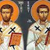 Plenty harvest yet few workers (cf. Lk 10:2): Memorial of Saints Timothy and Titus, Bps (26th January, 2018).