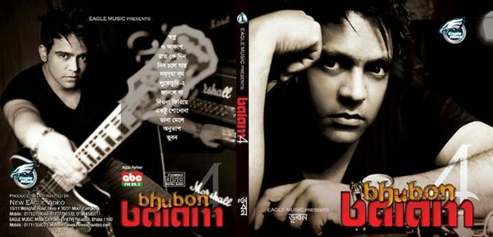 Balam Song Music MP3 Download