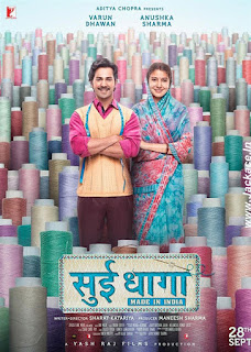 Sui Dhaaga – Made In India First Look Poster 4
