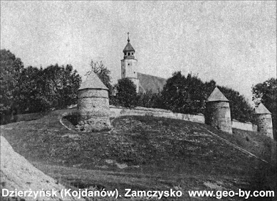Городище Койданово, Гаштольдова гора. Замок и протестантский сбор