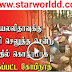 Gopinath went to pay homage to the place where she was brutally beaten must watch and share