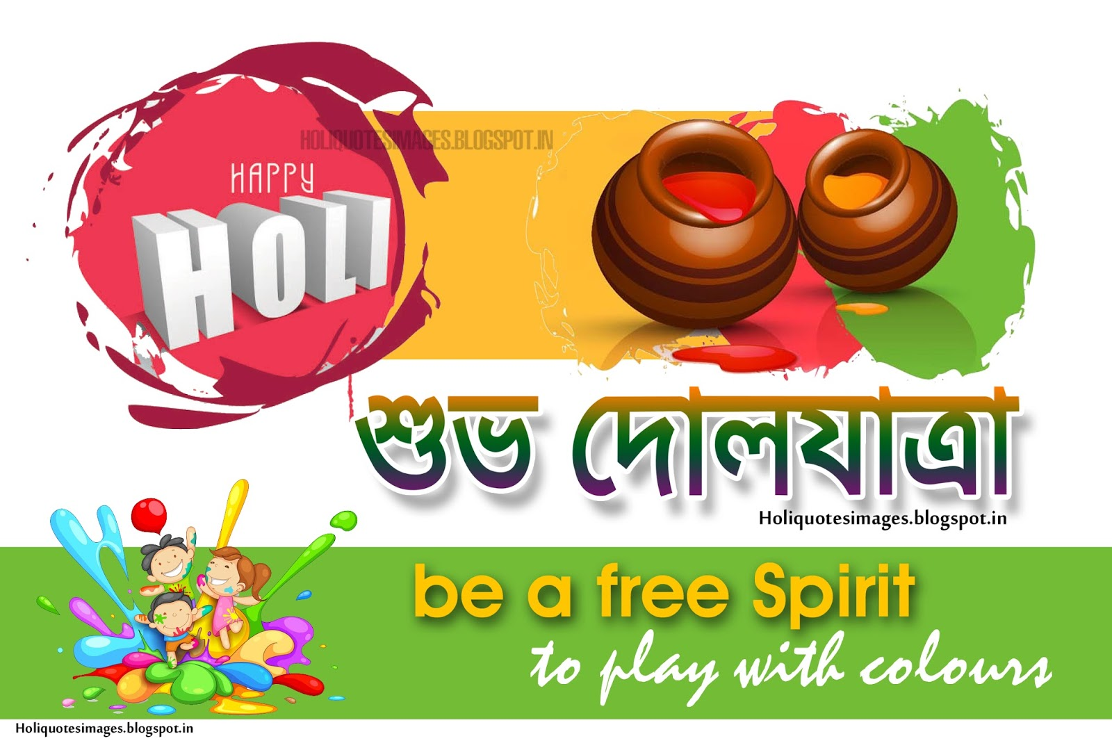 happy holi bengali quotes images and greetings hd wallpapers