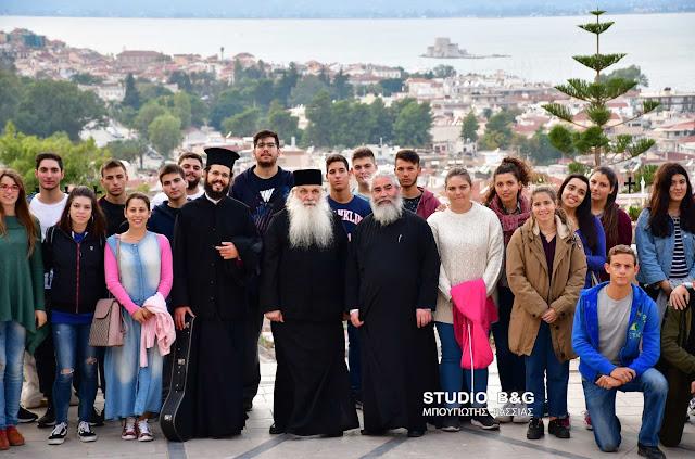 Άρωμα Κρήτης στο Ναύπλιο με 50 παιδιά από το κέντρο νεότητας της Ιεράς Μητροπόλεως Κυδωνίας και Αποκορώνου (βίντεο)