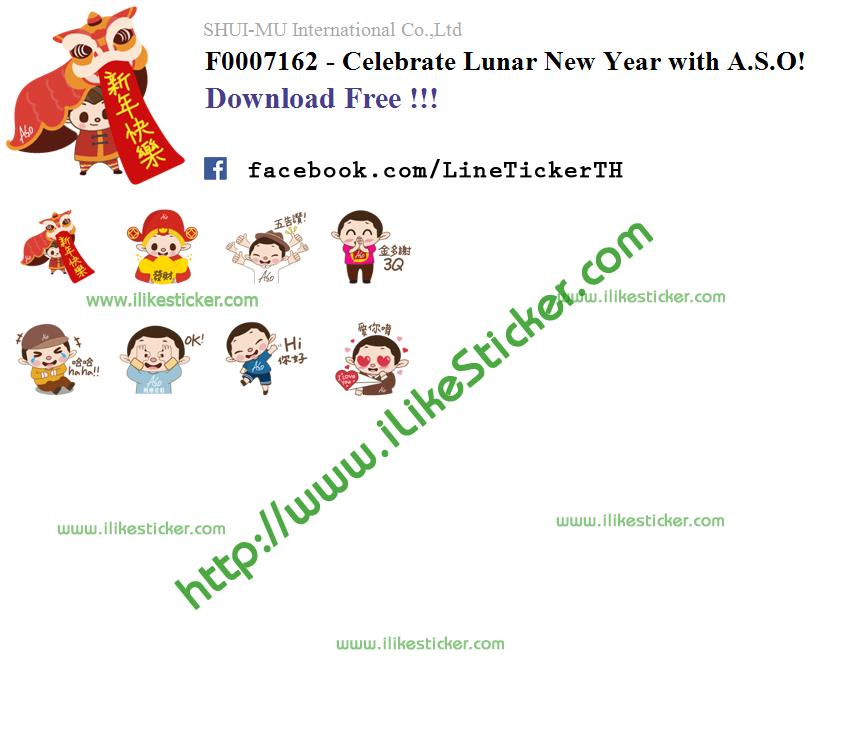 Celebrate Lunar New Year with A.S.O!