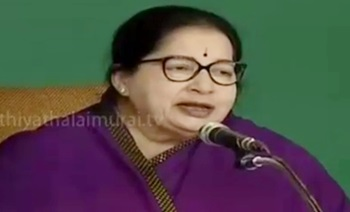 Jayalalithaa speech at election campaign in Thanjavur