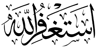 astaghfirullah ki fazilat in urdu