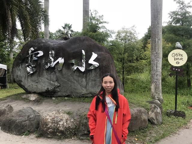 花蓮壽豐景點、夢幻湖、落羽松森林~雲山水