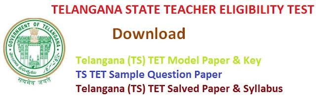 Telangana (TS) TET Model Question Paper 2017 Answer Key
