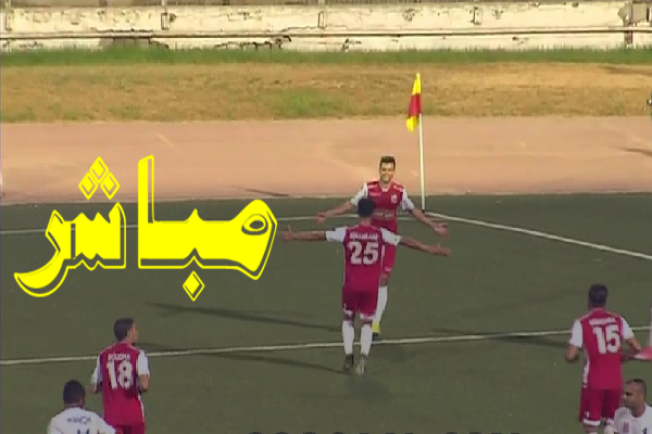 البث المباشر:  شبيبة_سكيكدة vs  جمعية_أولمبي_الشلف