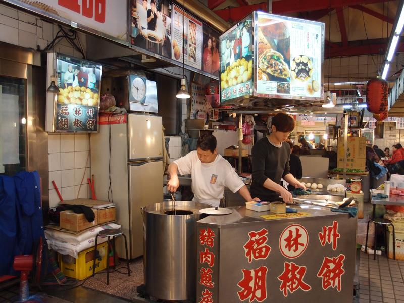 從新竹出發: 瑞芳: 胡椒餅和龍鳳腿
