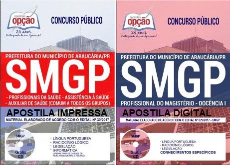 apostilas concurso Prefeitura de Araucária 2017 (Auxiliar de Saúde)