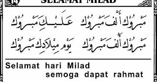 Salah satu lantunan syair qasidah dan sholawat yang cukup populer di kalangan masyarakat  Lirik Qasidah Selamat Ulang Tahun Mabruk Alfa Mabruk