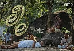 Leela 2016 Malayalam Movie Watch Online