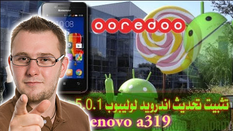 Update android 4.4.2 to 5.0.1