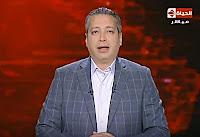 برنامج الحياة اليوم 2-2-2017 تامر أمين و  اللواء / سمير فرج