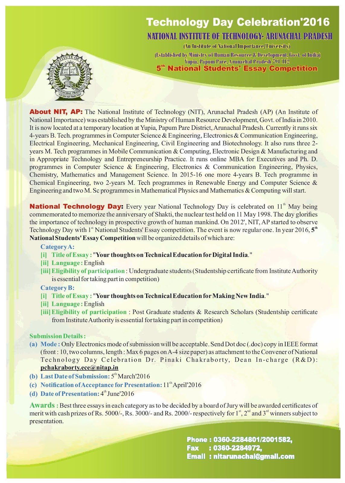 online essay competition for students