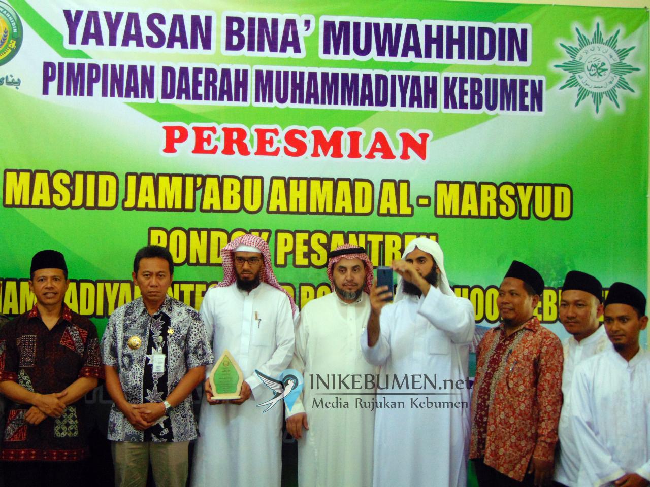 Rayakan Ulang Tahun Keempat, MIBS Kebumen Dapat Hadiah Masjid