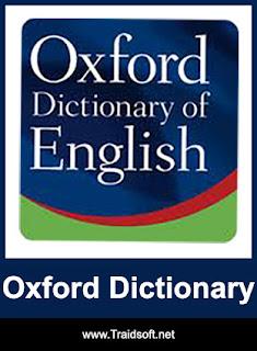 قاموس اكسفورد مجاناً